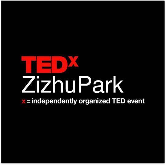 TEDxZizhuPark