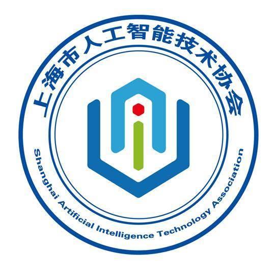 上海市人工智能技术协会