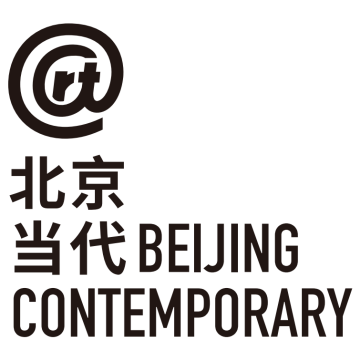 北京当代·艺术展