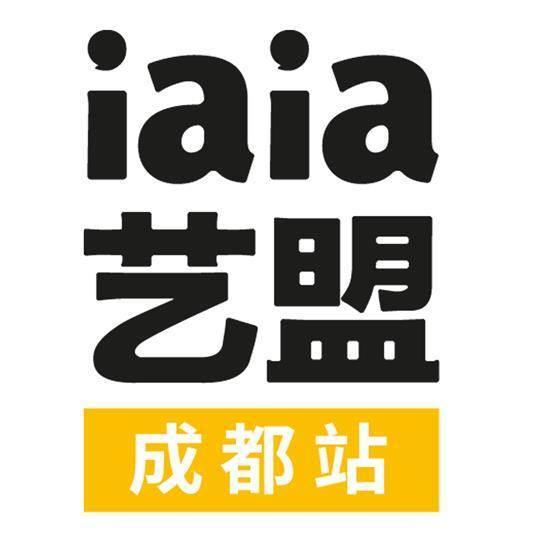 iaia艺盟国际艺术教育