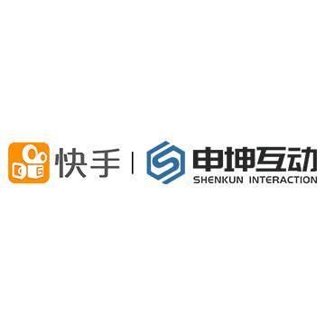快手短视频广州营销服务中心