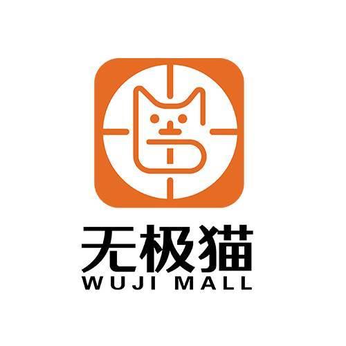 杭州益祥源新零售科技有限公司