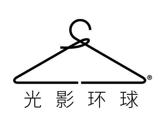 光影环球服装设计培训机构