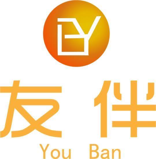 杭州友伴文化创意有限公司