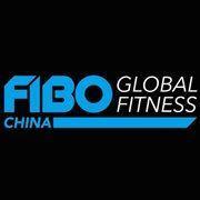 国药励展FIBO CHINA