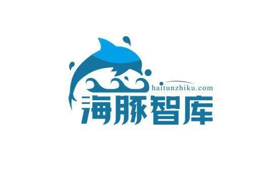 北京海豚知库信息科技有限公司