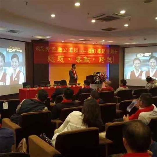 国资联|中国金融资本平台.国际产业资本联盟