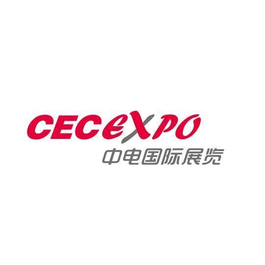 中国电子国际展览广告有限责任公司