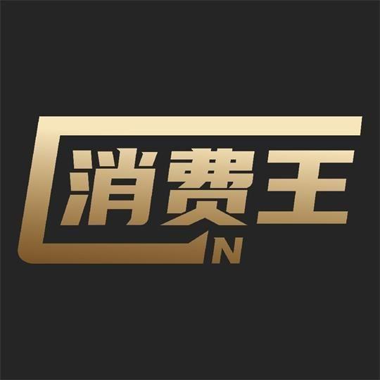 北京岑销飞商业运营管理有限公司