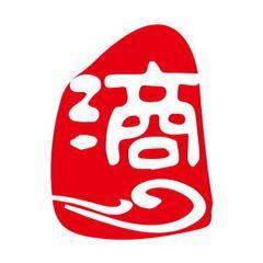 杭州滳慧律师事务所