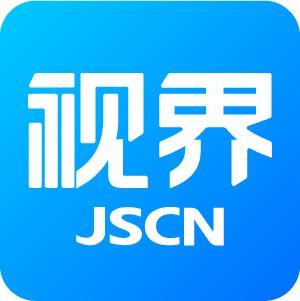 江苏视界互联传媒有限公司