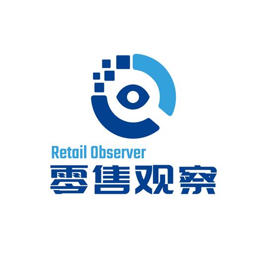 零售观察Retail Observer