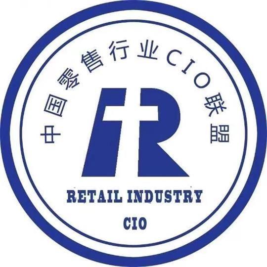 零售行业CIO联盟