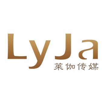 上海莱伽文化传播有限公司