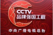 CCTV华南运营管理中心
