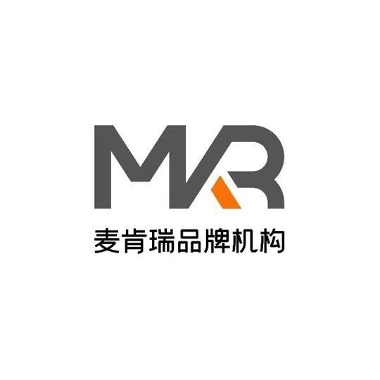 麦肯瑞企业管理咨询(重庆)有限公司