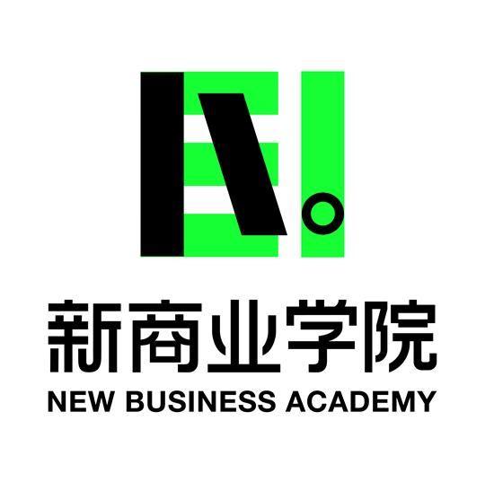 新商业学院