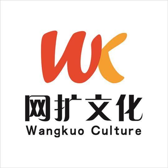 郑州网扩文化传播有限公司