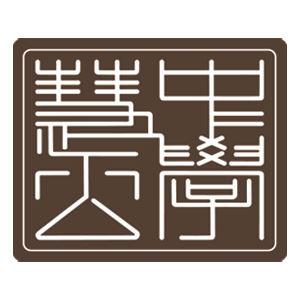 华东师范大学附属温州慧中公学(官方)
