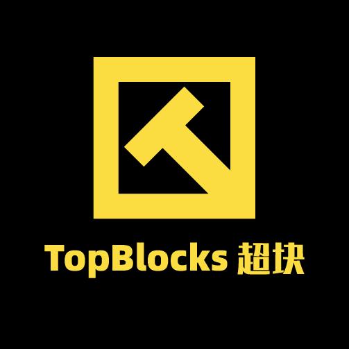 TopBlocks超块