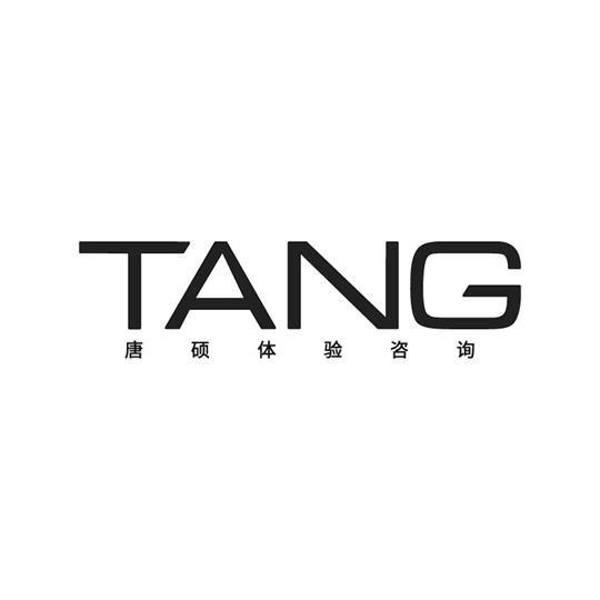 唐硕信息科技有限公司