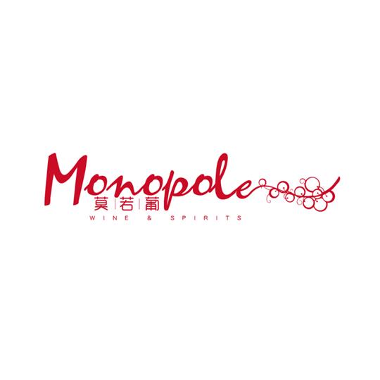 Monopole莫若葡