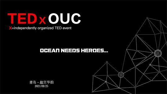 TEDxOUC