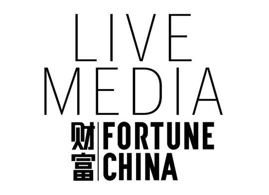 财富中文版活动