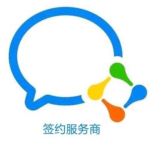 武汉创客利亿信息科技有限公司